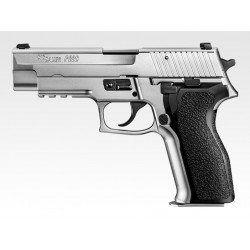 SIG P226 E2 Stainless, GBB