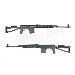 Spring action SVD-S Dragunov,up to 560FPS - black