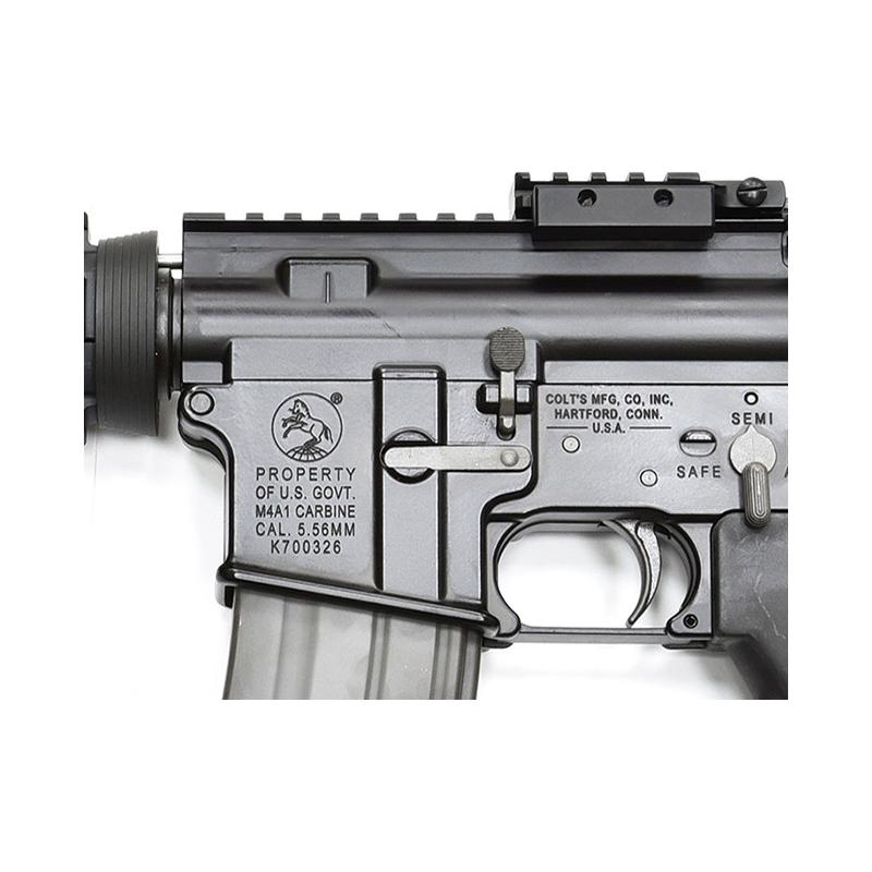 """GHK Colt M4 RIS 12,5"""" GBBR (V2"""