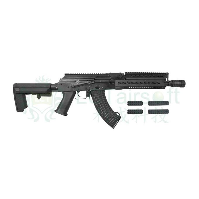 AK LTS Keymod 9,5