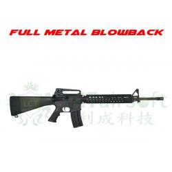 LCT M16 LR16A4, blowback (EBB)