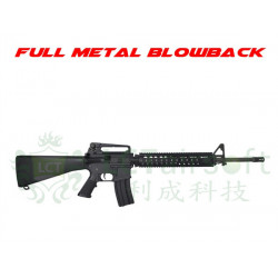 LCT M16 LR16A4 EBB