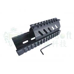 TX-1 AK Rail Handguard