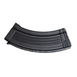 Marui 70 Rds Magazine for AK Series