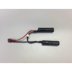 Baterie 7,4V / 2600mAh 35C Li-ion - dvojdílná
