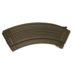 Marui 600 Rds AEG Magazine for AK Series