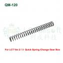 Pružina QM120