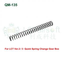 Pružina QM135