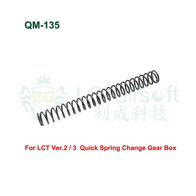 Spring QM135