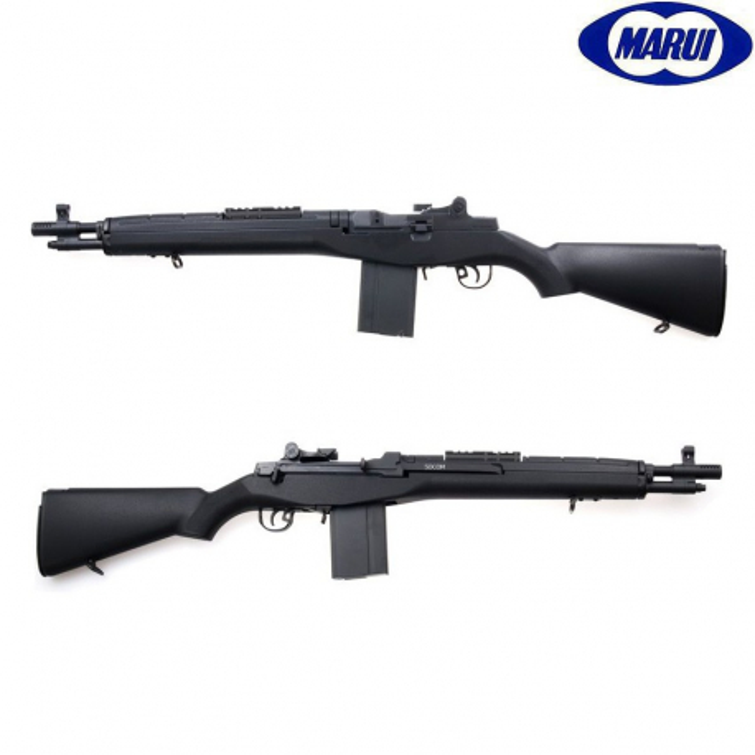 AEG US M14 SOCOM - Black