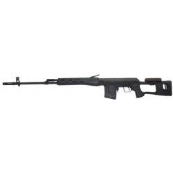 CYMA SVD Black AEG ( CM057A / Metal )