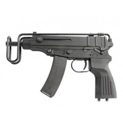 KSC VZ-61 Heavy Weight Gas Blowback SMG ( Taiwan Version )
