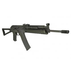 CYMA AK Tactical Full Metal AEG ( CM040K )