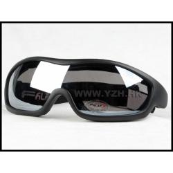 Brýle ochranné FA02 s gumičkou - tmavé sklo