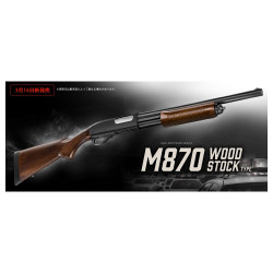 Marui M870 Wood Stock Type