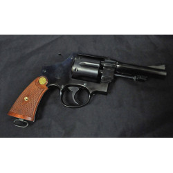 Tanaka M1917.455 HE2 4 Inch HW Airsoft Revolver