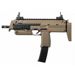Marui MP7A1 Gas Blowback SMG ( Tan )