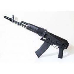 GHK AKS74M GBBR