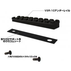 Nitro. Vo Under Rail for TM VSR-10